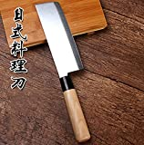 KMZ kitchen Japanese sushi Nakiri Knife Made of stainless steel aus8