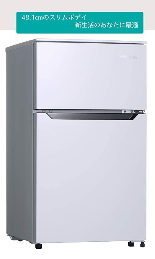 Hisense HR-B95A nevera y congelador Independiente Blanco 93 L ...