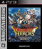 SQUARE ENIX(スクウェアエニックス) アルティメット ヒッツ ドラゴンクエストヒーローズ 闇竜と世界樹の城(BLJM-61335) [PS3]