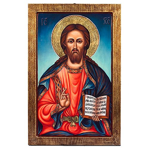 Pantocrator (Christ the Teacher) Greek Painted Icon by Catholic Gifts USA