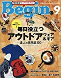 Begin (ビギン) 2016年 09月号 [雑誌]