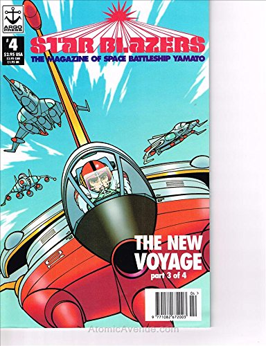 Star Blazers: The Magazine of Space Battleship Yamato #4 VF ; Argo comic book