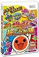 太鼓の達人Wii 超ごうか版 (ソフト単品版)