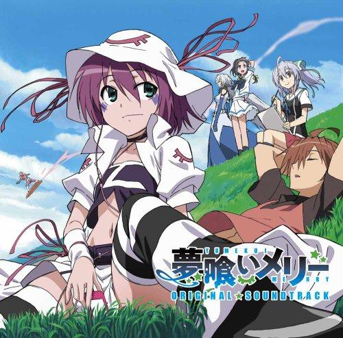 Yumekui Merry - O.S.T. [Japan CD] PCCG-1156