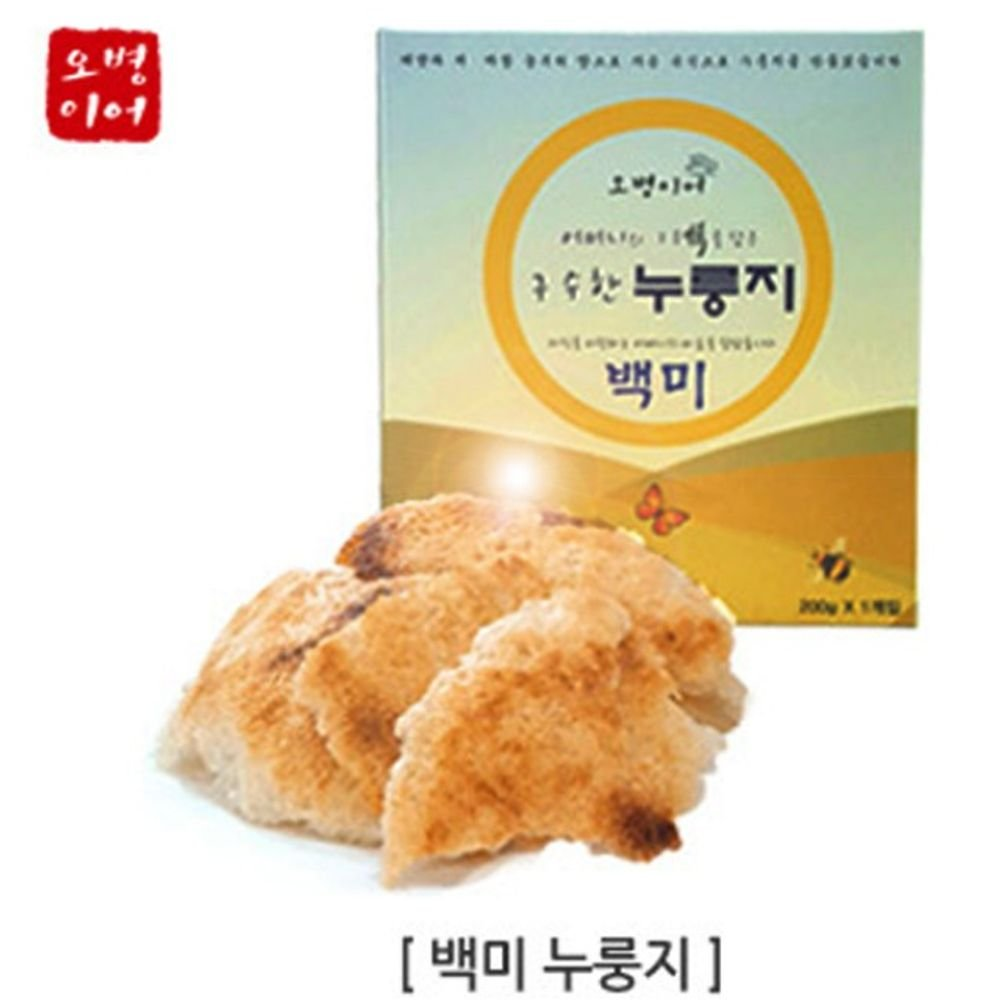 Powder made of mixed grains 200g Unsalted Korean Scorched Rice, white Rice by Kinseonae