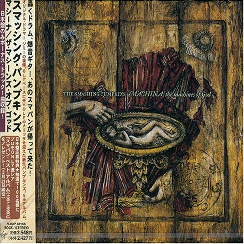 Machina-The Machine of God By Smashing Pumpkins (2000-04-28)