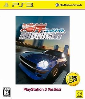 Amazon com: Wangan Midnight [Japan Import]: Video Games