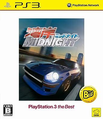 Amazon com: Wangan Midnight (PlayStation3 the Best) [Japan