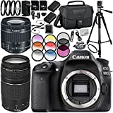 Canon EOS 80D DSLR Camera 37PC Accessory Kit - International Version (No Warranty) Canon EF-S 18-55mm f/4-5.6 is STM Lens, Canon EF 75-300mm f/4-5.6 III Lens 64GB, More
