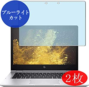 """【2 Pack】 Synvy Anti Blue Light Screen Protector for HP EliteBook x360 1030 G2 13.3"""" Anti Glare Screen Film Protective Protectors [Not Tempered Glass]"""
