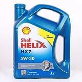 壳牌Shell合成机油蓝壳喜力机油Helix HX7 5W-30 SN 4L 香港生产