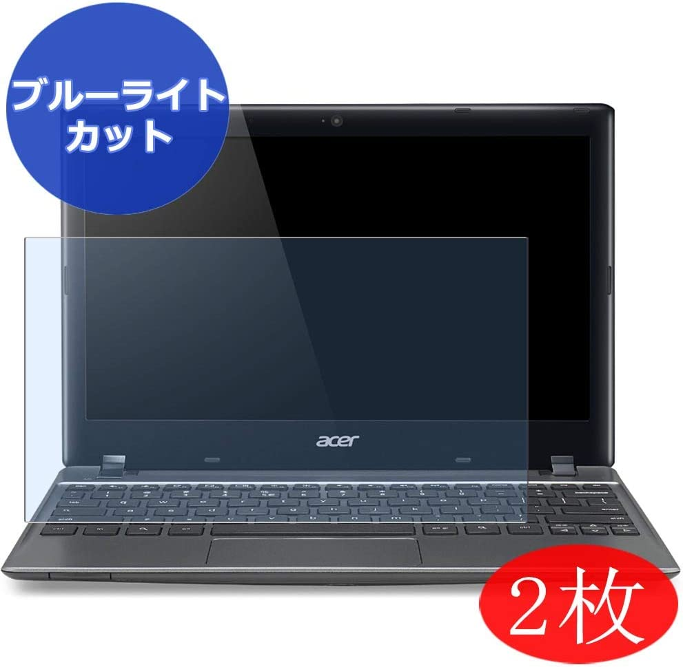 """【2 Pack】 Synvy Anti Blue Light Screen Protector for Acer Chromebook C710 11.6"""" Screen Film Protective Protectors [Not Tempered Glass]"""