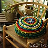 Lotus Crochet Wool Spinning Circular Cushion Chair Pad Christmas Halloween Gift Throw Pillow with Filler 40cm -0008