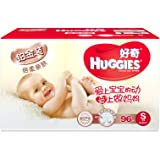 HUGGIES 好奇 铂金装 纸尿裤 尿不湿 箱装小号S96片(适合4-8kg)