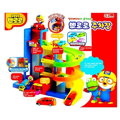 Pororo Parking Tower Car Toys with Elevator 3 Story Build...