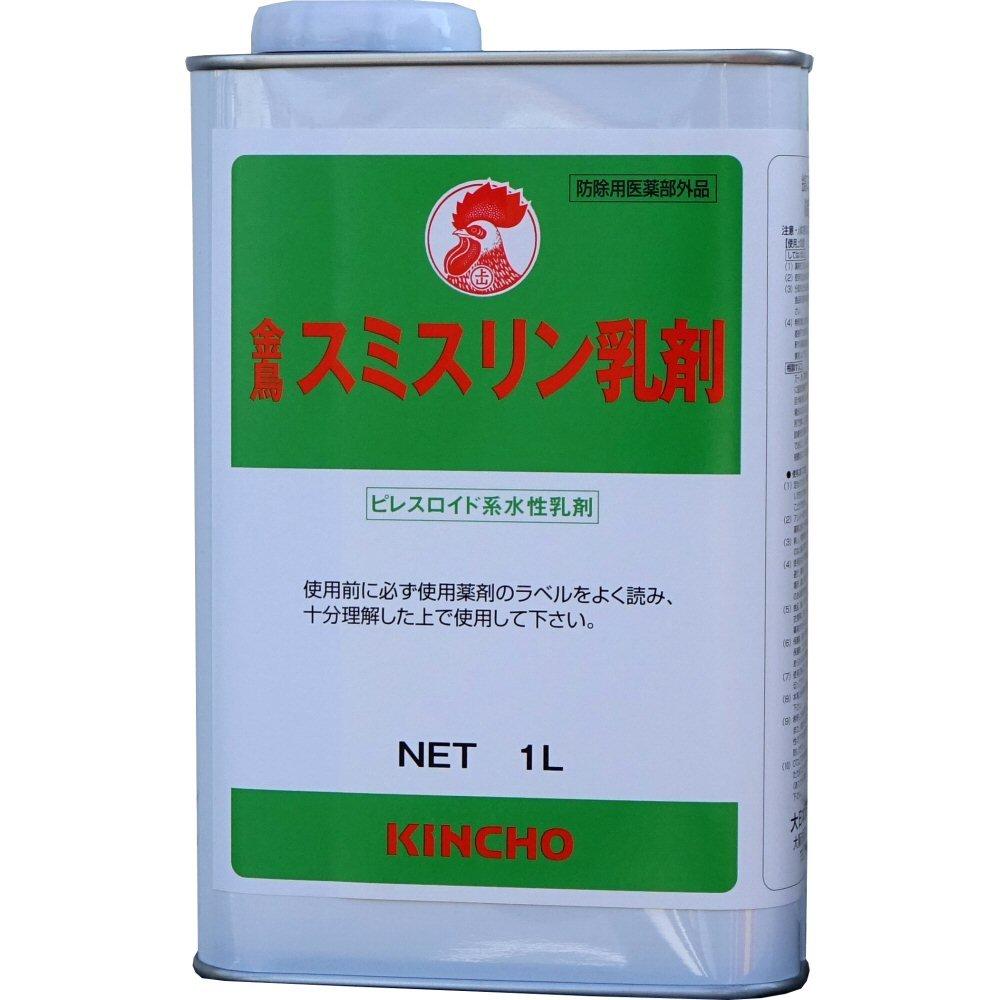 金鳥スミスリン乳剤 水性 1L 殺虫剤 業務用 B076P7PYXH