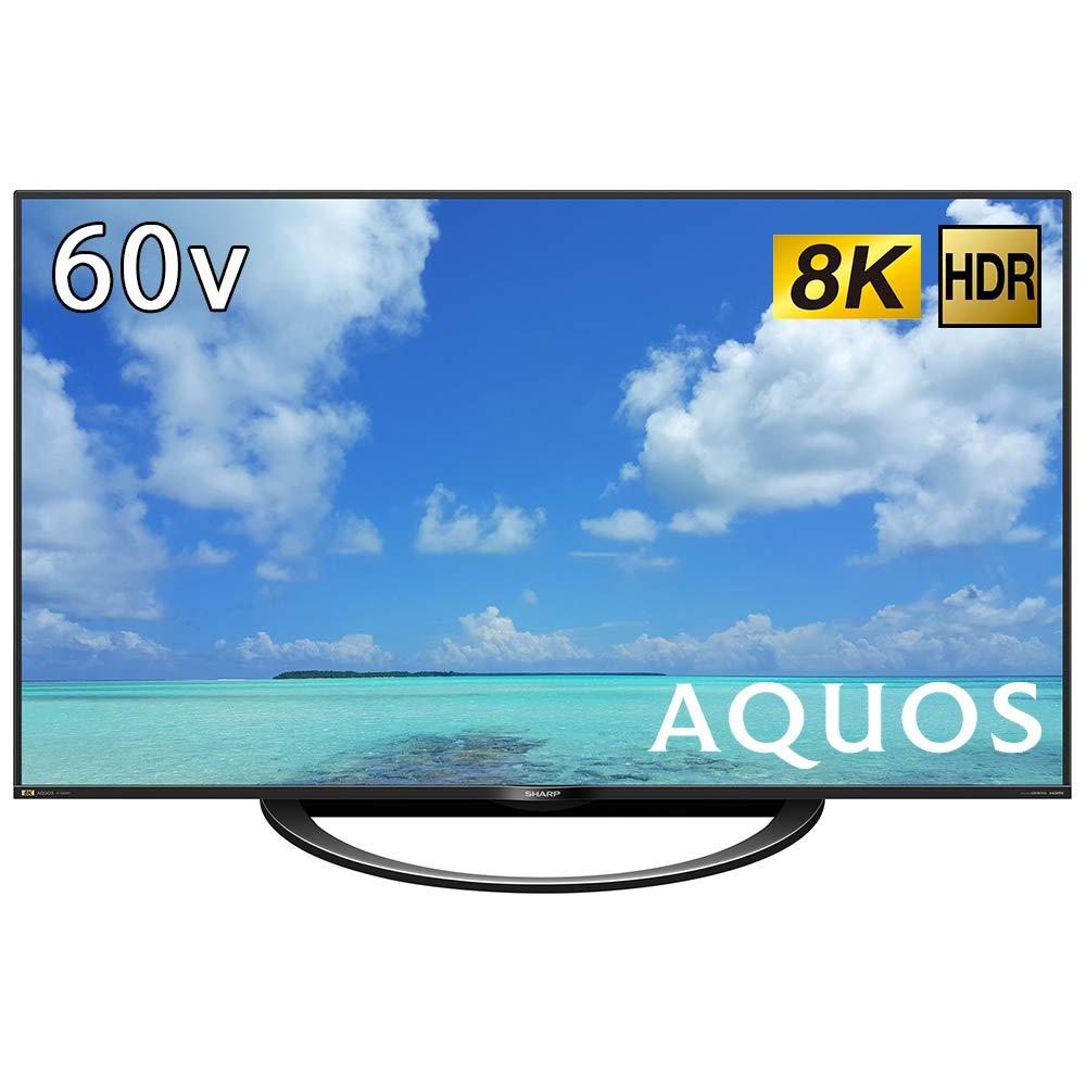 シャープ 60V型 液晶 テレビ AQUOS 8T-C60AW1 8K対応 N-Blackパネル 8K倍速液晶 2018年モデル B07JG3BFNM