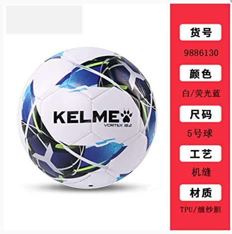 zuq - Balón de fútbol para niños (4 balones de fútbol, 5 balones ...