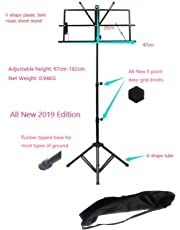 Unistore [All New 2019 Edition] Upgraded Quality Rectangular Head Lightweight Music Stand, With 6-point easy grip adjustable knobs and rubber-tipped-strengthened tripod base * FREE CARRYING BAG included