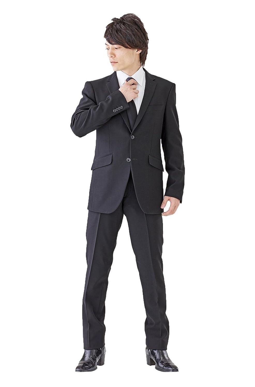 (モノワール) MONOIR 喪服 メンズ 礼服 スリムサイズ シングル ブラックフォーマル スーツ オールシーズン アジャスターありなし 選べるデザイン B00VV74A8E 15 ウエスト82cm3cm 身長165-170cm A体5号 標準体型|2453 / アジャスターあり / 帝人「イルミナ(c)」生地 / 喪服礼服ブラック 2453 / アジャスターあり / 帝人「イルミナ(c)」生地 / 喪服礼服ブラック 15 ウエスト82cm3cm 身長165-170cm A体5号 標準体型