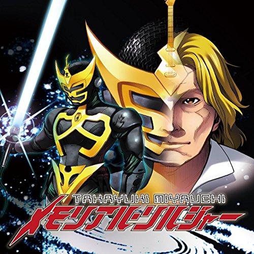Netsuretsu! Anison Spirits The Best -Cover Music Selection- TV Anime