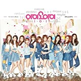 I.O.I 1st Mini Album [ Chrysalis ] + Book holder'st Card
