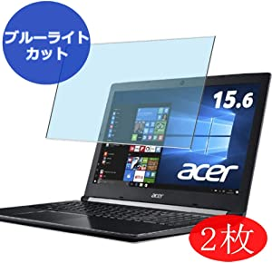 "【2 Pack】 Synvy Anti Blue Light Screen Protector for Acer Aspire 5 A515-51G-A58G / K 2017 15.6"" Blue Light Blocking Screen Film Protective Protectors [Not Tempered Glass] New Version"