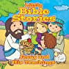 Little Bible Stories: Jesus and His Teachings