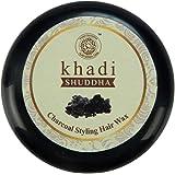 Khadi Suddha Charcoal Styling Hair Wax - No Sls Sles and Paraben, 50 g