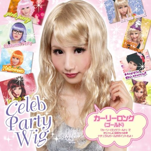 Celebrity Long Curly Party (Gold) (japan import)