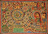 Kohbar - Auspicious Marriage Diagram - Madhubani Painting on Hand Made Paper - Folk Painting from th