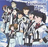 Gunparade March: Spirit of Samurai by N/A (2004-05-11)