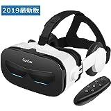 Canbor VRゴーグル スマホ用 VRヘッドセット iPhone android ヘッドホン付き 3D VRグラス メガネ 動画 ゲーム コントローラ リモコン 受話可能 4.0-6.3インチのスマホ対応 最新版