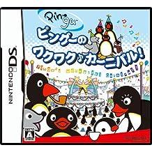 Pingu no Waku Waku Carnival! [Japan Import]