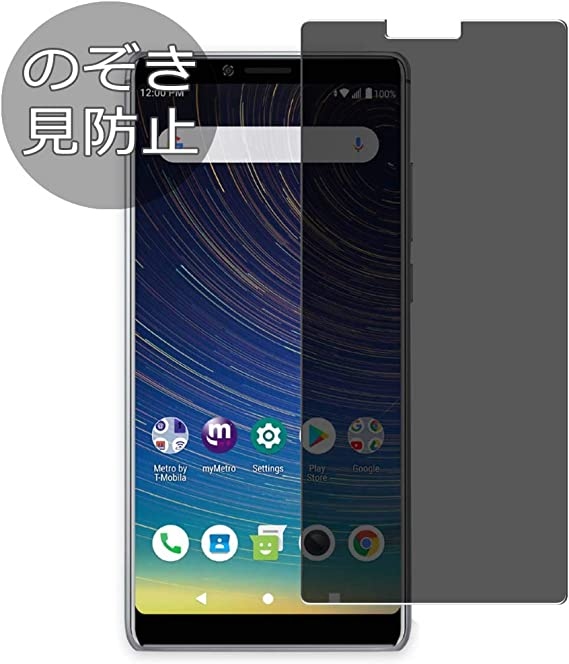 Synvy Privacy Screen Protector Film for Lenovo ideacentre AIO 300 23 All in ONE Anti Spy Protective Protectors Not Tempered Glass