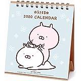 アートプリントジャパン 2020年 LINE ハンドメイド卓上カレンダー/Sakumaru「うさまる」 vol.118 1000109328