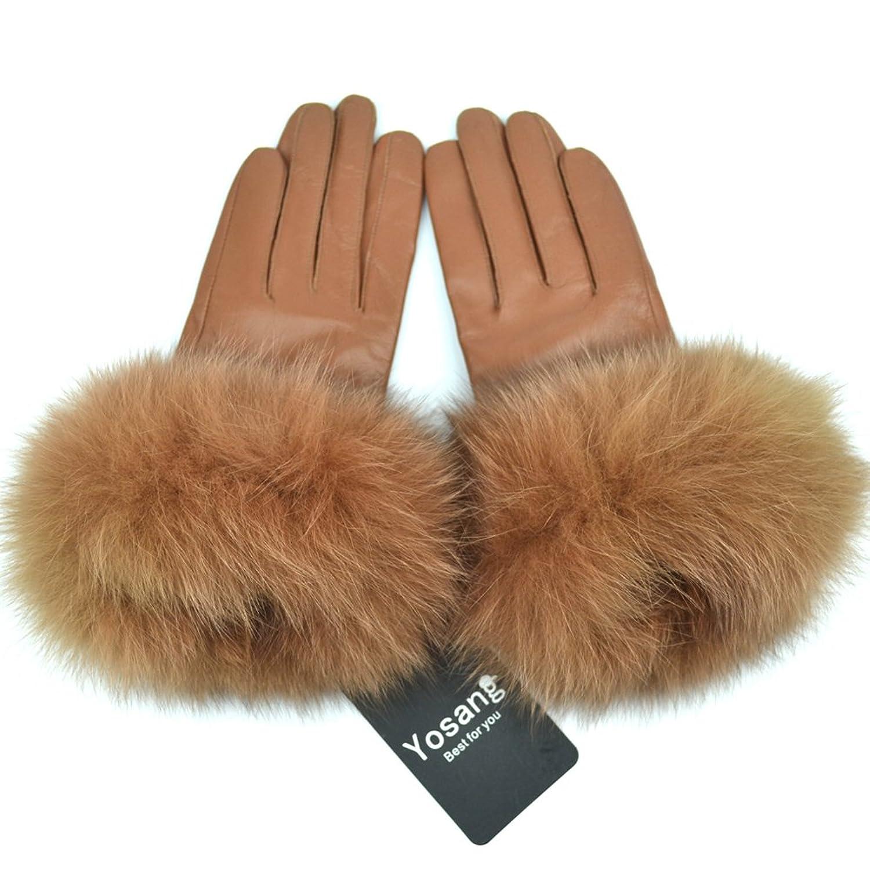 Women's Affordable Lambskin Fox Fur Trim Leather Winter Gloves