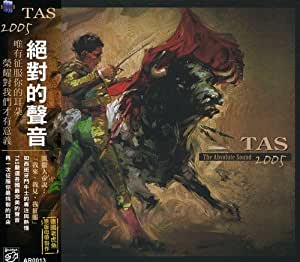 Tas-The Absolute Sound 2005