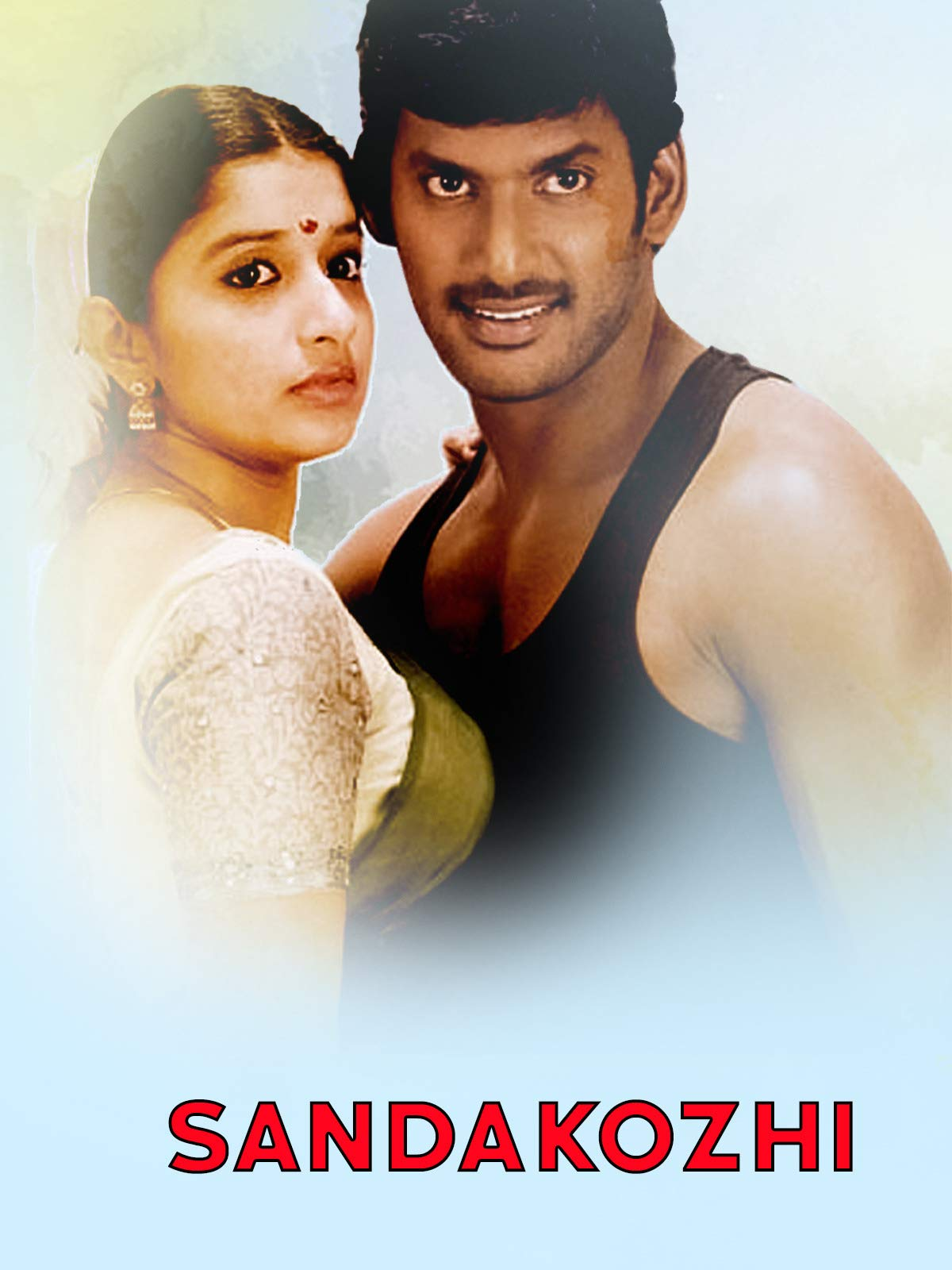 Sandakozhi on Amazon Prime Video UK