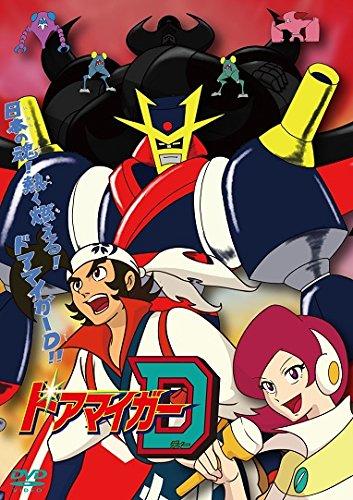 Price comparison product image Animation - Doamaiga D [Japan DVD] TCED-2670