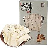 冻干松茸(25克*1盒) 香格里拉原生菌 鲜松茸切片FD冰鲜 松茸 煲汤美食