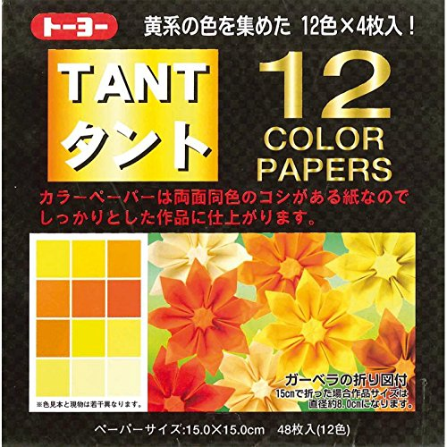 Japanese Tant Origami Paper- 12 Shades of Yellow 6 Inch Square Mountain Valley 068003