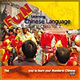 Fun Learning Chinese Language--Trave In China Vol.2