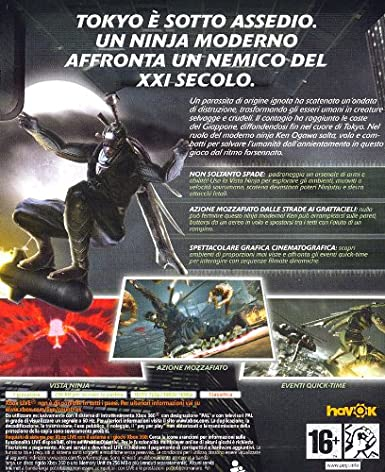 Amazon.com: Xbox 360 - Ninja Blade - [PAL EU]: Video Games