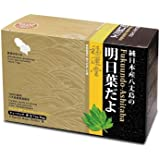 Pure Japanese Ashitaba Tea Bag - Great Source for Chalcones 20*2.5g
