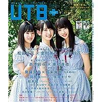 UTB+ 表紙画像