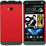 Heartly Double Dip Hard Shell Premium Back Case Cover For HTC One M7 - Black Red Grey
