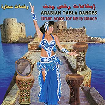 The masters of bellydance music, vol. 4 by various artists on.
