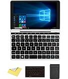 【正規代理店/1年間保証/オリジナルセット付】 GPD Pocket2 Intel Celeron Processor 3965Y Windows10 搭載 256GBSSD 8GB 超小型 ノートパソコン (シルバー)