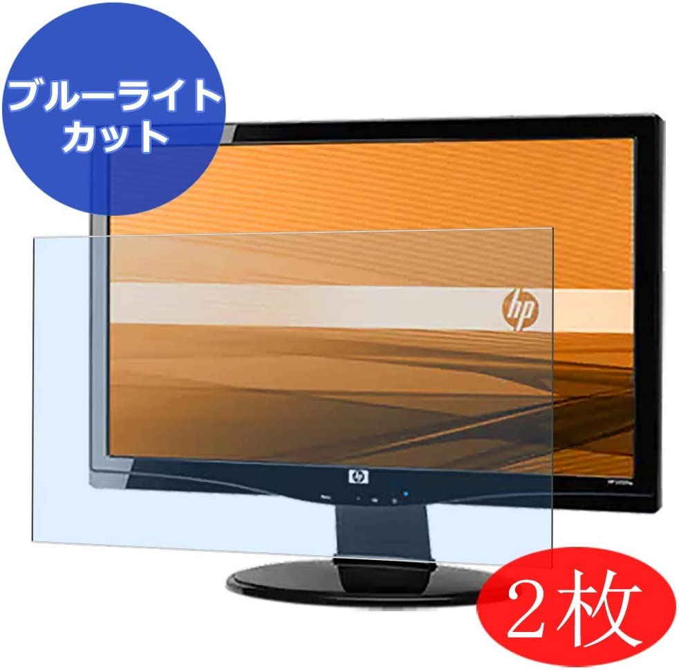 """【2 Pack】 Synvy Anti Blue Light Screen Protector for HP S2031a 20"""" Display Monitor Screen Film Protective Protectors [Not Tempered Glass]"""